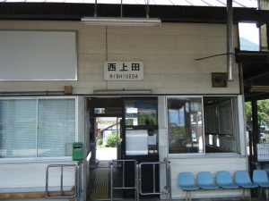 2013_0709(001)